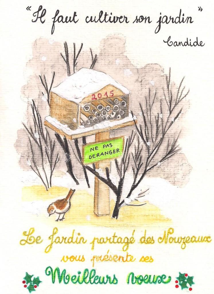 """L'illustration de cette carte créée par Chantal Lantin a été inspirée de l'ouvrage de Germa Muller : """" Ca pousse comment ? """""""